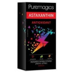 אסטקסנטין וכורכומין