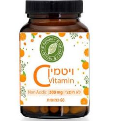 ויטמין C500
