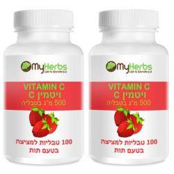 זוג ויטמין C500 למציצה