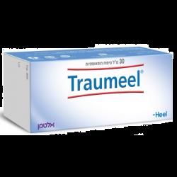 טראומיל טיפות - Traumeel drops