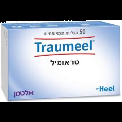 טראומיל טבליות - Traumeel