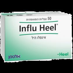 אינפלו היל - Influ Heel