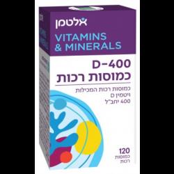 ויטמין 400-D סופט ג'ל