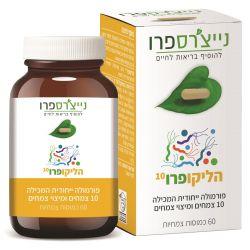 הליקופרו10 (לשעבר HBP) לסיוע בטיפול בהליקובקטר פילורי