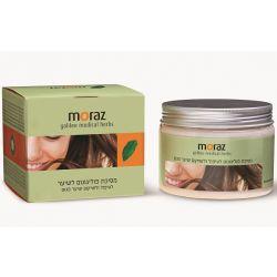 מסיכה לשיער לטיפול ושיקום שיער פגום