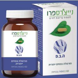 HBP לטיפול בהליקובקטר פילורי