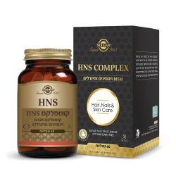 HNS Complex פורמולה לטיפוח העור, הציפורניים והשיער