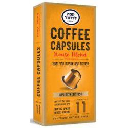 קפסולות קפה לנדוור - סוגים לבחירה