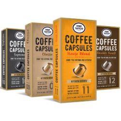 קפסולות קפה לנדוור 4 ב- 69 שקלים - סוגים לבחירה