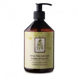 סבון נוזלי טבעי בניחוח גינה אנגלית
