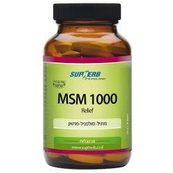 MSM Relief - מבצע 2+1 חינם