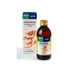מולטיויטמין סירופ