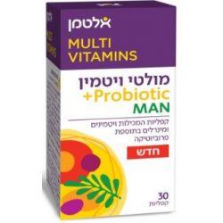 מולטי ויטמין עם פרוביוטיקה לגבר