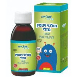 מולטי ויטמין נוזלי לילדים