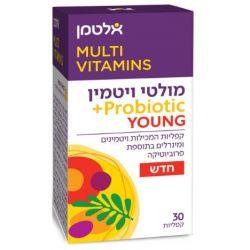 מולטי ויטמין + Probiotic לנוער