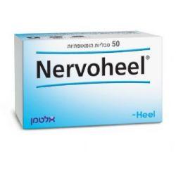 נרבוהיל Nervo Heel