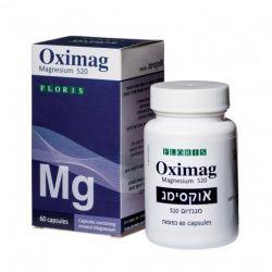 אוקסימג - מגנזיום מינראלי