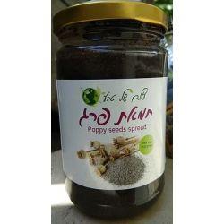 חמאת פרג - 100% טבעי