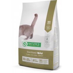 מזון לחתולים לאחר סירוס או עיקור (גודל לבחירה)