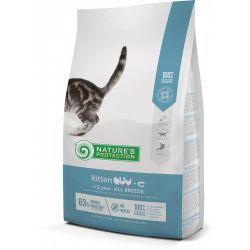 מזון לגורי חתולים (גודל לבחירה)