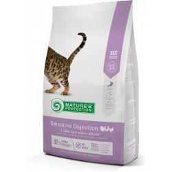 מזון לחתולים עם קיבה רגישה (גודל לבחירה)