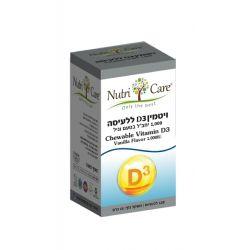ויטמין D3 ללעיסה