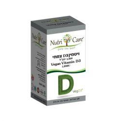 ויטמין D צמחי