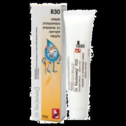 R30 משחה הומיאופתית למקרים של כאב ודלקת
