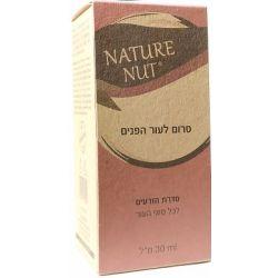 Nature Nut - סרום פנים