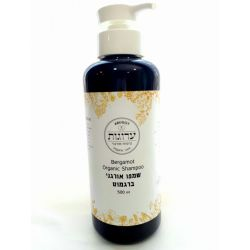 שמפו טבעי אורגני ברגמוט
