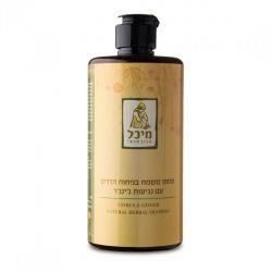 שמפו טבעי הדרים עם נגיעות של ג'ינג'ר