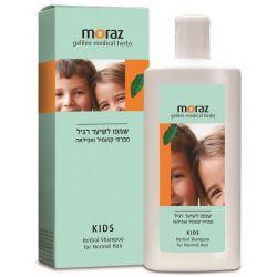 שמפו לילדים לשיער רגיל