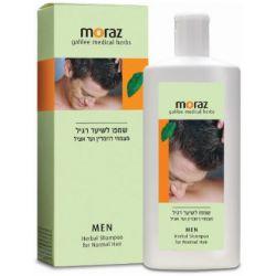 שמפו לגבר לשיער רגיל