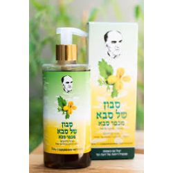 סבון גוף להקלה ולהרגעת בעיות עור שונות סבון של סבא מכפר סבא