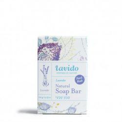 סבון מוצק טבעי לבנדר
