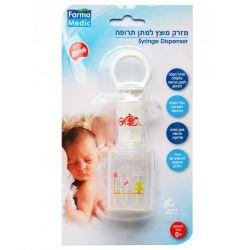 מזרק מוצץ למתן תרופה לתינוקות
