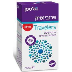 פרוביוטיק טרוולר - פרוביוטיקה לטיולים ונסיעות