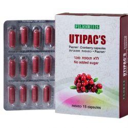 UTIPAC'S - יוטיפקס כמוסות