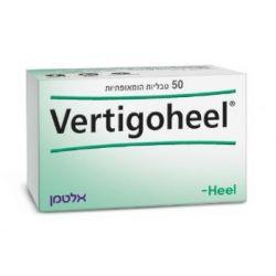 ורטיגו היל טבליות - Vertigoheel