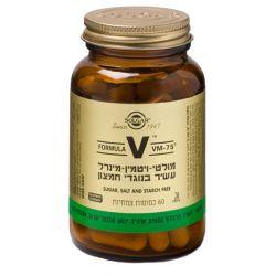 VM75 מולטי ויטמין-מינרל צמחי