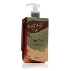 Nature Nut - ג'ל רחצה מסדרת האגוזים