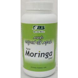 כמוסות אבקת עלי מורינגה