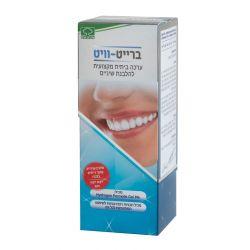 ברייט-וויט - ערכה ביתית מקצועית להלבנת שיניים