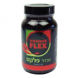 Wonder Flex - וונדר פלקס